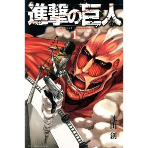 shingeki-1