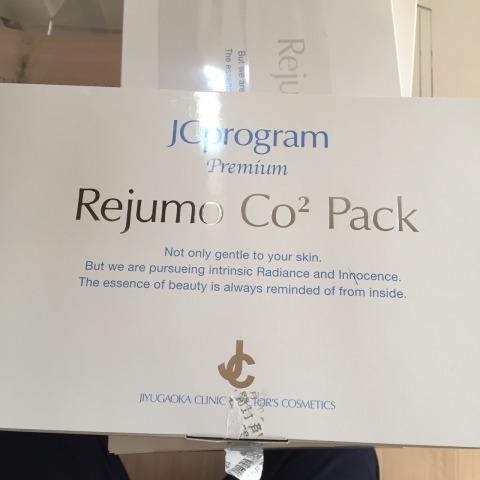 Rejumo CO2 Pack