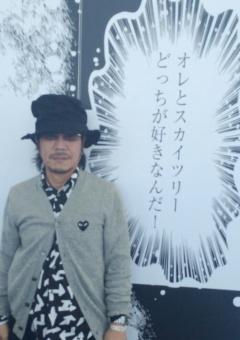 宮川さん!